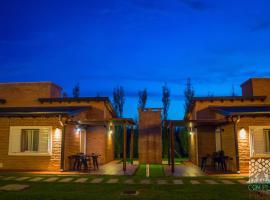 阿根廷瓜莱瓜伊丘10大推荐带泳池的酒店| Booking.com