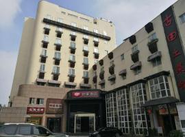 怡莱杭州秋涛北路酒店