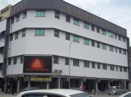 东方大酒店,位于怡保Ipoh Parade购物中心附近的酒店