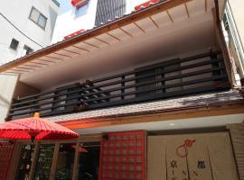 京都祗园酒店