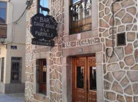 埃尔查托餐馆及旅馆