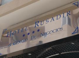 卢萨迪尔酒店, 梅利利亚
