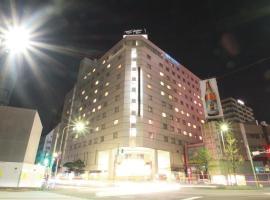 福冈渡边大道卓越APA酒店