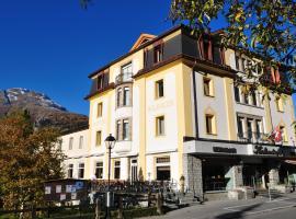 阿布里司酒店