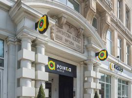 伦敦国王十字 - 圣潘克拉斯A点酒店