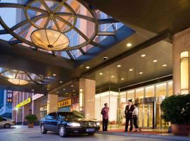 北京西单美爵酒店