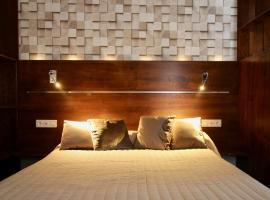 比利牛斯酒店