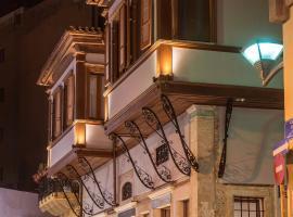 Veneziano Boutique Hotel, 海若克利欧