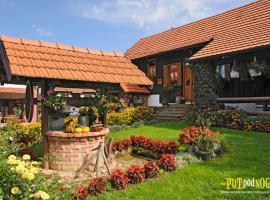 拉科奇乡村假日公寓, Križevci