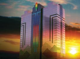 塞涅卡尼亚加拉度假酒店及赌场