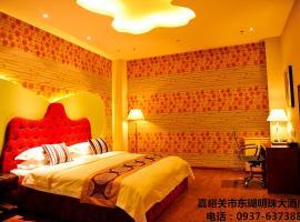 东瑚明珠大酒店