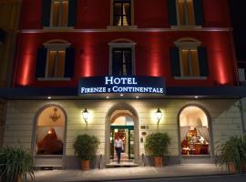 佛罗伦萨洲际酒店