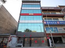 OYO Flagship 589 Dwarka