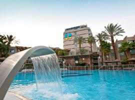 埃拉特U珊瑚海滩俱乐部全包酒店,位于埃拉特海豚礁附近的酒店