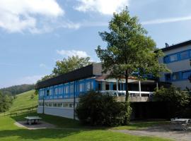 圣加仑瑞士青年旅舍