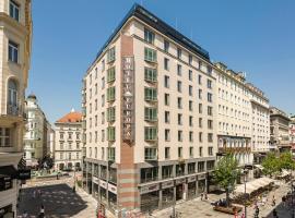 欧洲维也纳奥地利流行酒店