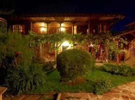 泽拉夫纳艾克之家旅馆
