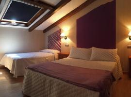 Hotel Apartamentos Barrau, 维拉诺瓦