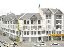 金马仑高原双星酒店 , 金马仑高原