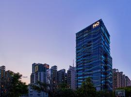 水京栈国际酒店