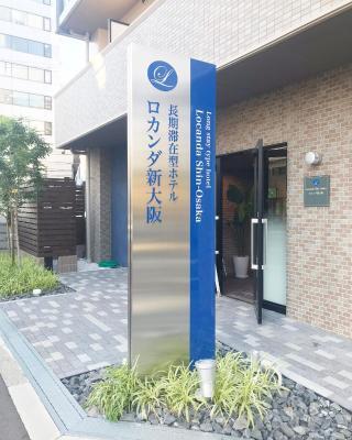 新大阪罗坎达公寓式酒店