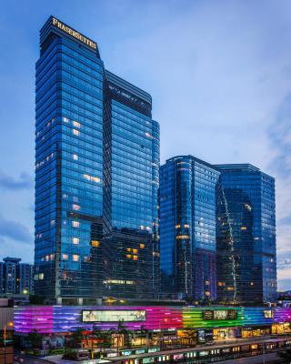广州辉盛阁国际公寓