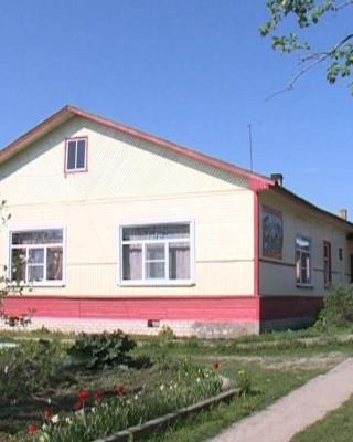 Guest House Solnyshko