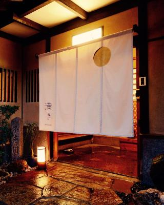 京都满月住宿加早餐旅馆