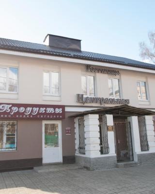 Gostinica Tsentralnaya