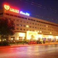 阿玛克斯普瑞米尔酒店