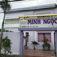 米诺卡汽车旅馆