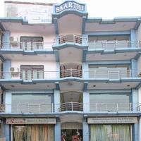 Saarthi Hotel & Restaurant