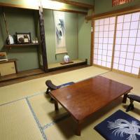Guesthouse Hikari,位于熊野市的酒店