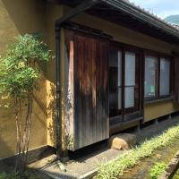 白山日式度假屋