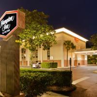 多拉山希尔顿恒庭酒店
