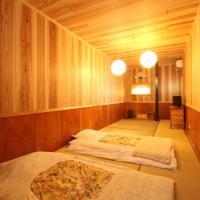 壱休背包客19旅馆,位于人吉的酒店