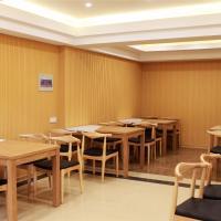 贝壳无锡新吴区梅村镇泰伯西路酒店,位于Xuedian苏南硕放国际机场 - WUX附近的酒店