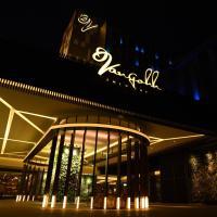 Vangohh Eminent Hotel & Spa,位于大山脚的酒店