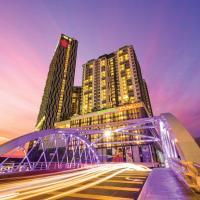 马六甲瑞园酒店