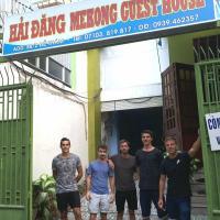 海东湄公河旅馆