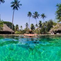 马拉里海滩 - CGH地球度假村