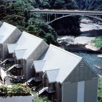 Kinugawa Park Cottage (Adult Only),位于日光的酒店