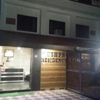Pushpa Residency Katra
