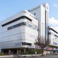First Cabin Station Wakayama-Eki