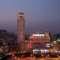 上海新世界丽笙大酒店