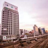UNIZO INN新大阪旅馆