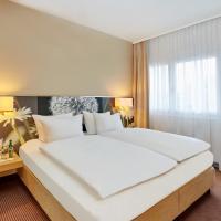 苏黎世H+酒店