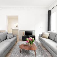 巴黎中心豪华四卧室公寓