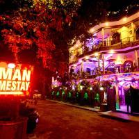 阿曼家庭旅馆