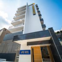 Super Hotel Shimane Matsue Ekimae